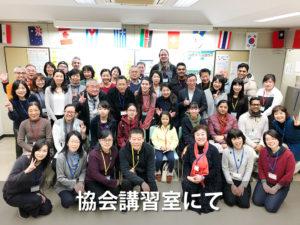 CCIEA日本語教室 土曜日 協会講習室にて